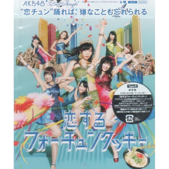 Koi Suru Fortune Cookie [CD+DVD Type B]