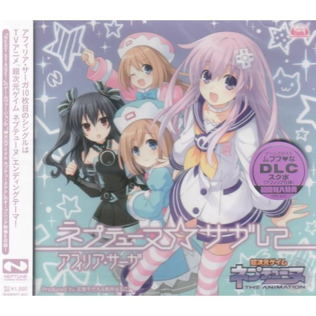 Neptune Sagashite [CD+DVD Neptune Collaboration Edition]