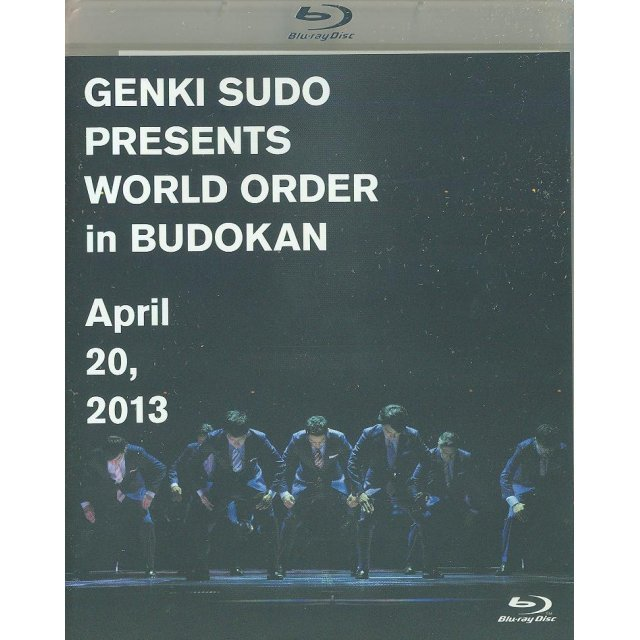 Sudo Genki Presents World Order In Budokan