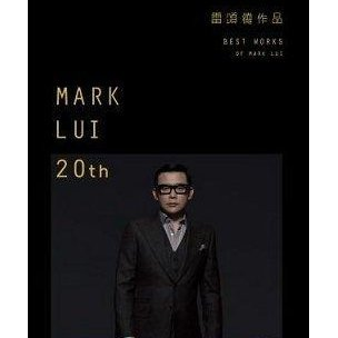 Best Works of Mark Lui [4CD]