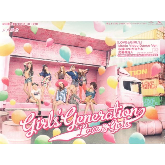 Love & Girls [CD+DVD Limited Edition]