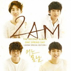 One Spring Day - Japan Special Edition