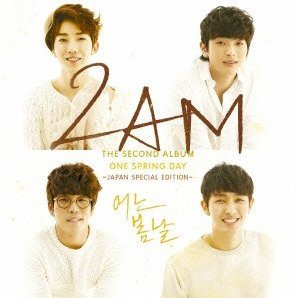 One Spring Day - Japan Special Edition [CD+DVD Limited Edition]