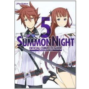 Summon Night 5 Official Complete Guide