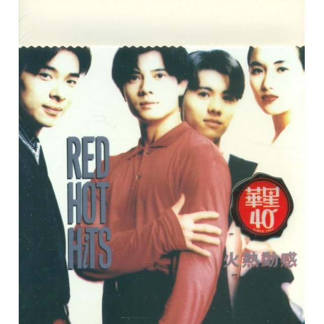 Red Hot Hits [Gold Disc] (Capital Artists 40th Anniversary Reissue Series)