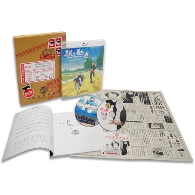 Silver Spoon / Gin No Saji Vol.1 [Blu-ray+CD Limited Edition]