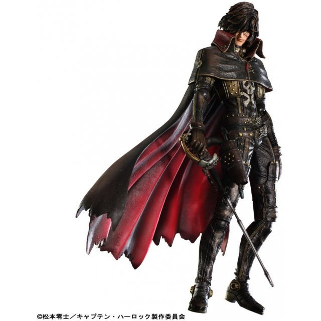 Space Pirate Captain Harlock Play Arts Kai Non Scale Pre-Painted PVC Figure: Harlock