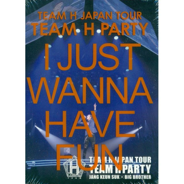 Team H Japan Tour Team H Party - I Just Wanna Have Fun Live DVD