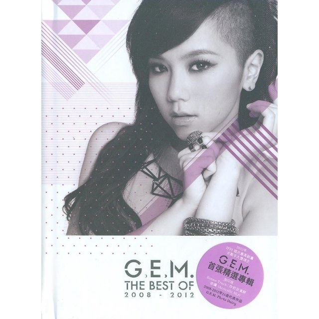The Best of 2008-2012 G.E.M. [2CD] (Second Version)