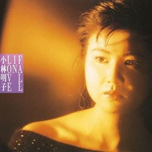 Fall In Love [Blu-spec CD2]