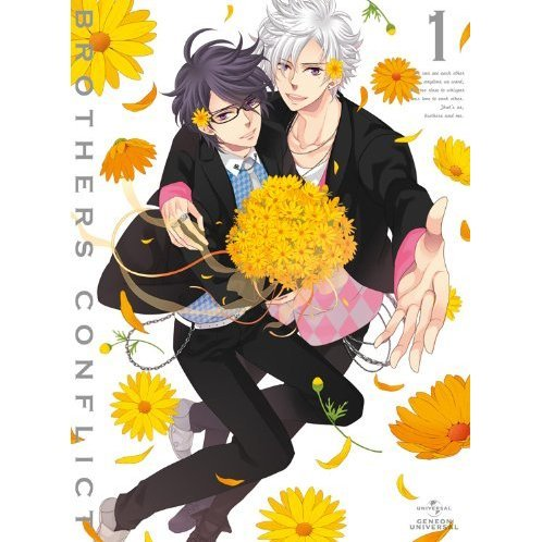Brothers Conflict Vol.1 [Limited Edition]