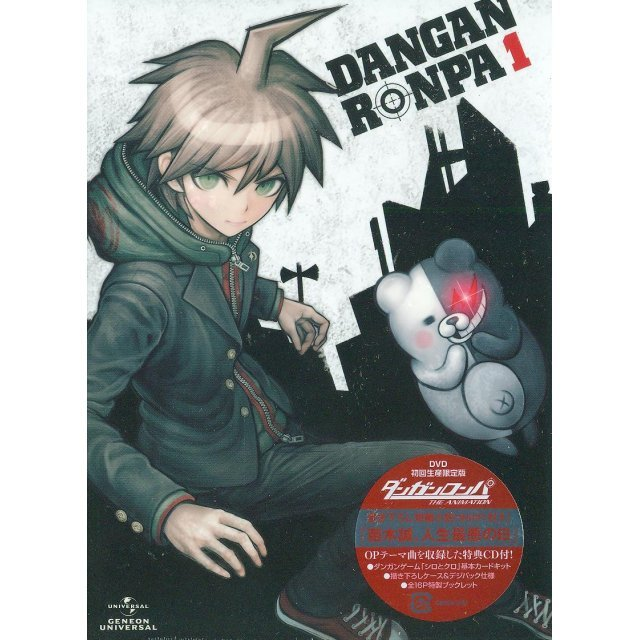 Danganronpa The Animation Vol.1 [DVD+CD Limited Edition]