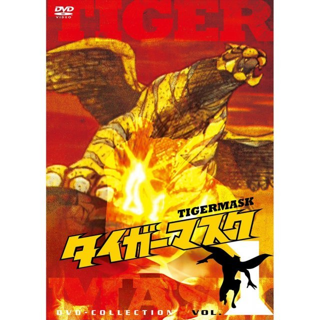 Tiger Mask Dvd Collection Vol.1