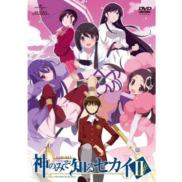 World God Only Knows II / Kami Nomi Zo Shiru Sekai II DVD Set