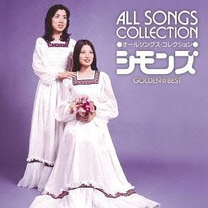 Golden Best Simmons All Songs Collection [Blu-spec CD2]