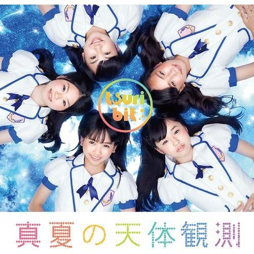 Manatsu No Tentai Kansoku [CD+DVD Limited Edition Type A]