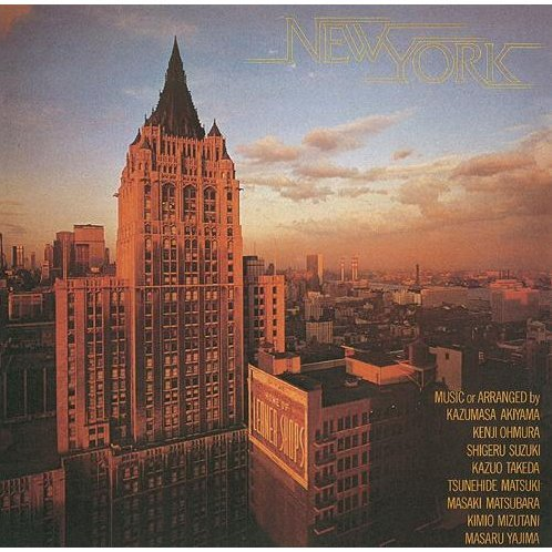 New York [Blu-spec CD2]