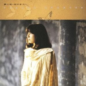 Yume No Ki [Blu-spec CD2]
