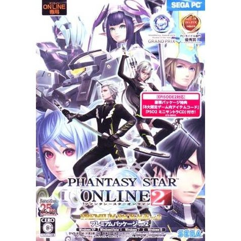 Phantasy Star Online 2 Premium Package Vol. 2