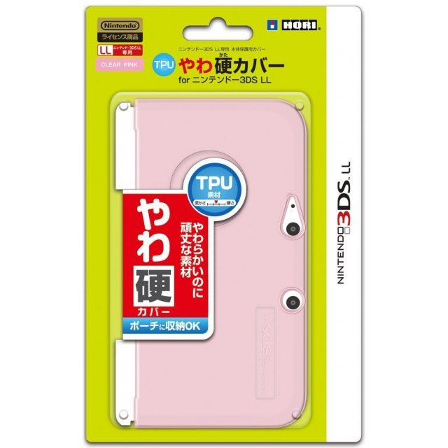 TPU Yawakata Cover for 3DS LL (Clear Pink)