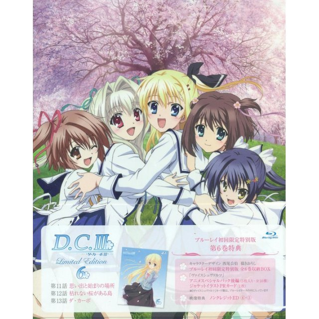 D.C.III Da Capo Vol.6 [Limited Edition]