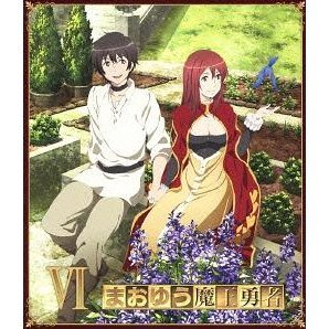 Maoyu Mao Yusha / Archenemy And Hero Vol.6