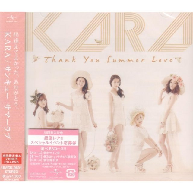 Thank You Summer Love [CD+DVD Limited Edition A]