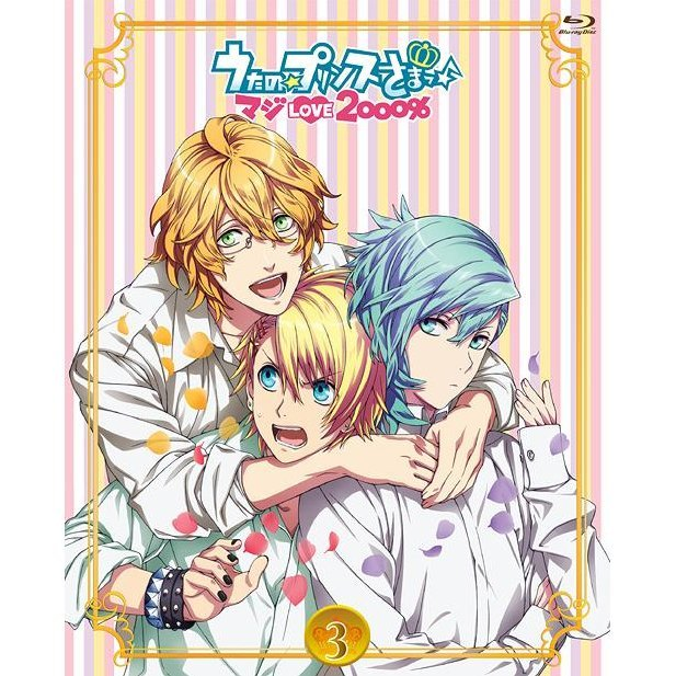 Uta No Prince-sama Maji Love 2000% 3 [Blu-ray+CD]