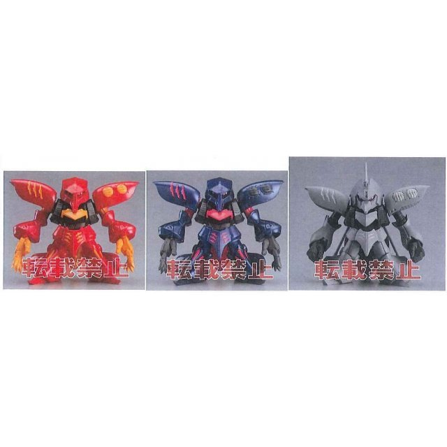 FW Gundam Converge Qubeley (Random Single)