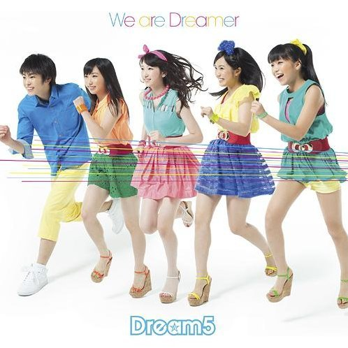 We Are Dreamer [CD+DVD]