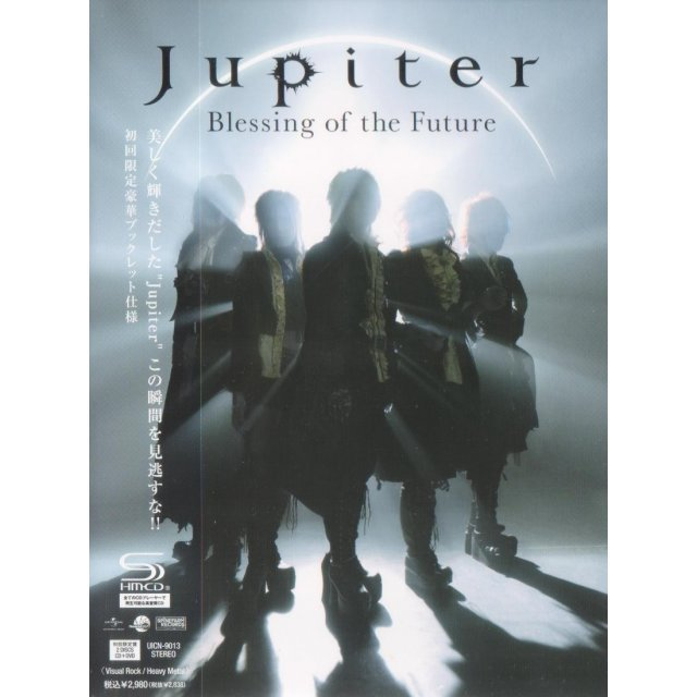Blessing of the Future [CD+DVD Deluxe Edition]