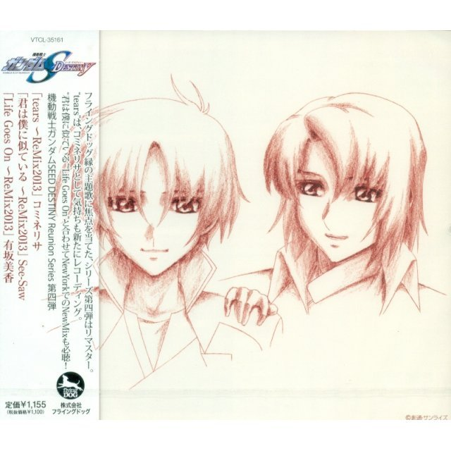 Mobile Suit Gundam Seed Destiny Reunion Series Dai Yon Dan Tears - Remix2013