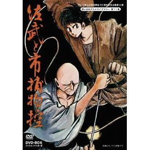 Omoide No Anime Library Dai 11 Shu Sabu To Ichi Torimono Hikae Dvd Box Digitally Remastered Edition