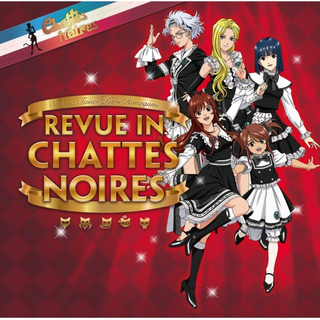 Sakura Wars Paris Revue In Chat Noir