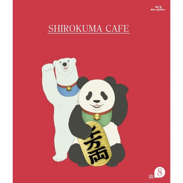 Shirokuma Cafe Cafe.8