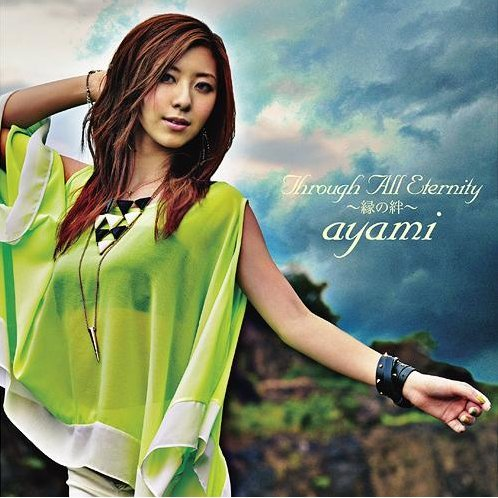 Through All Eternity - Enishi No Kizuna [CD+DVD]