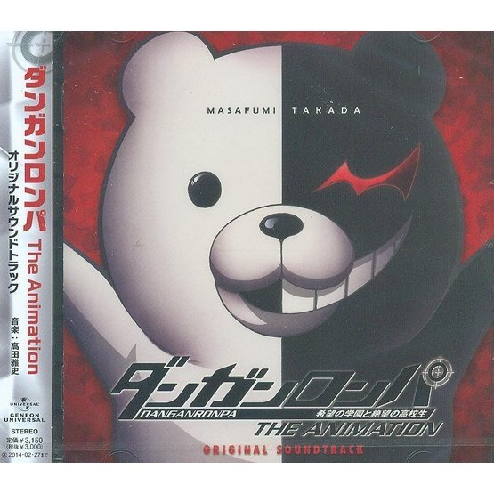 Danganronpa The Animation Original Soundtrack