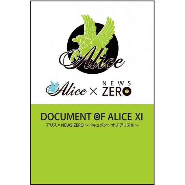 Document Of Alice XI