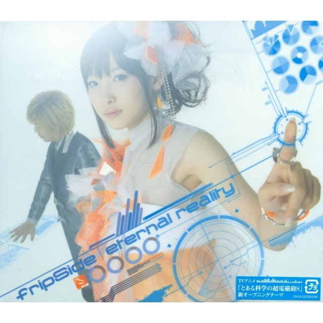 Eternal Reality (A Certain Scientific Railgun S / To Aru Kagaku No Railgun S Intro Theme) [CD+DVD Limited Edition]