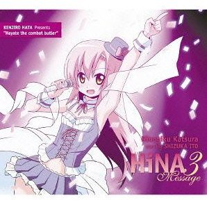 Hina 3 Message [CD+Blu-ray Limited Edition]
