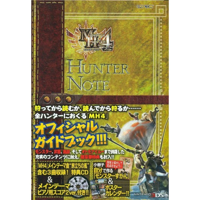 Monster Hunter 4 Notes