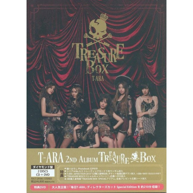 Treasure Box [CD+DVD Diamond Edition]