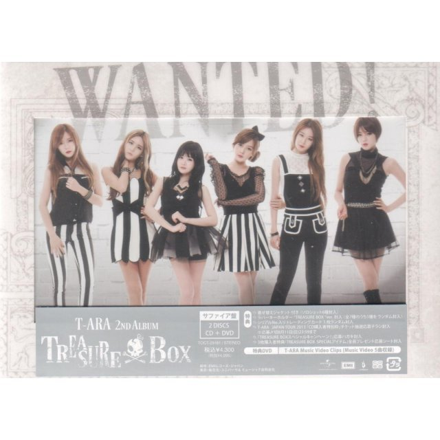 Treasure Box [CD+DVD Sapphire Edition]