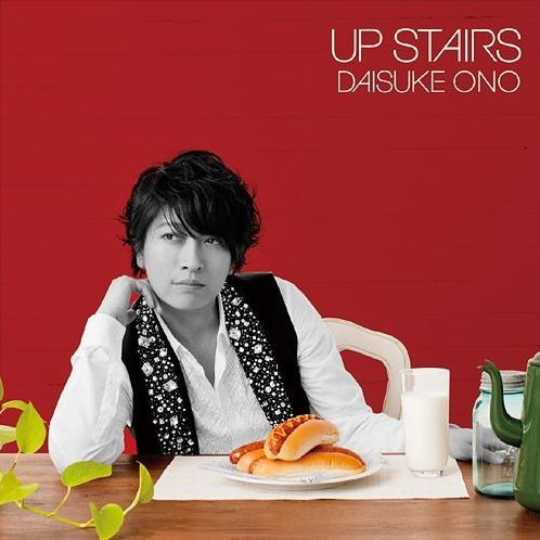 Up Stairs [CD+DVD]