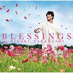 Blessings [Limited Edition]