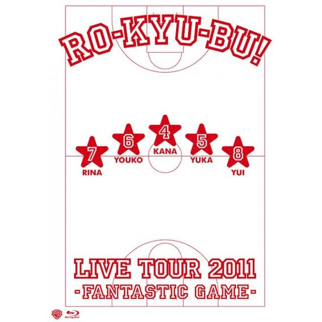 Live Tour 2011 - Fantastic Game