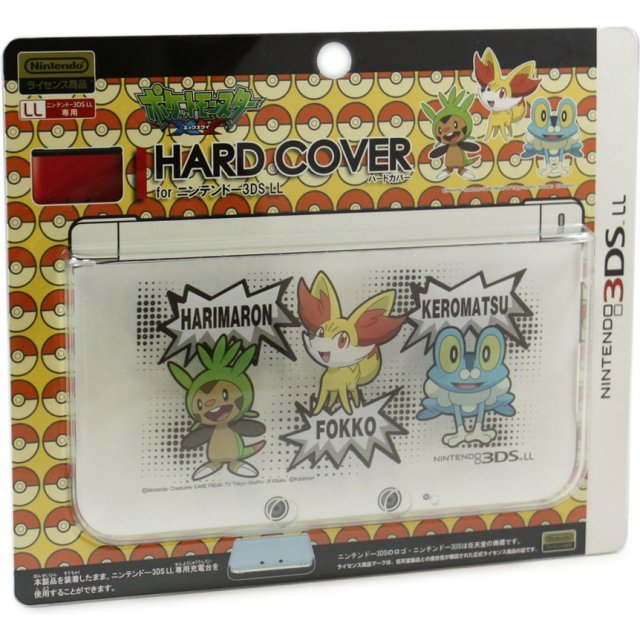 Pokemon Hard Cover for 3DS LL (Tabidachi no San Biki)