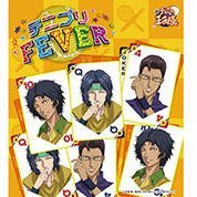 Tenipuri Fever [Limited Edition Type B]