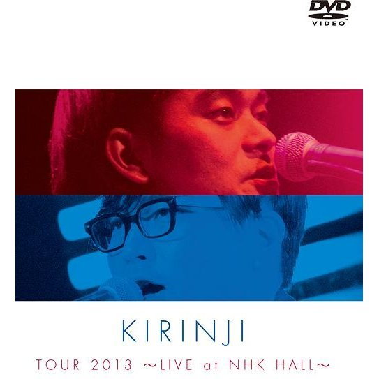 Tour 2013 - Live At Nhk Hall