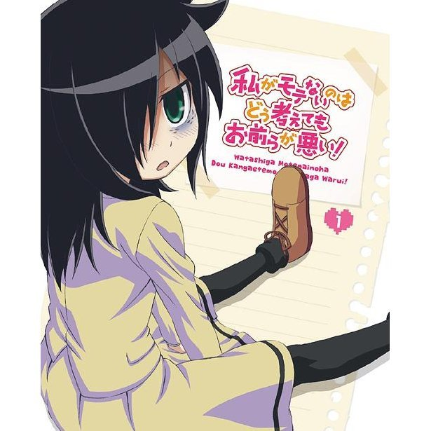 Watamote - No Matter How I Look At It It's You Guys' Fault I'm Not Popular Vol.1
